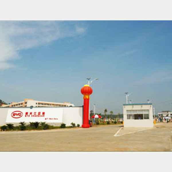 深圳比亚迪工业园
