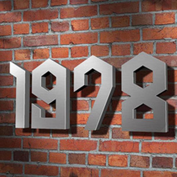 1978文化创意园