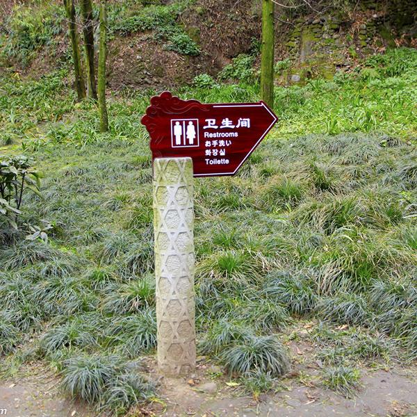 景区标识牌